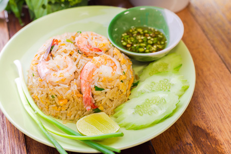 rice plate: fried rice - soft focus