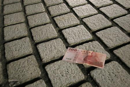 It banknote pavement