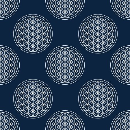 blue toned Moons and stars vector seamless repeat pattern Ilustrace