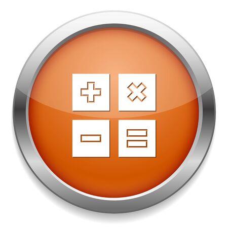 multiply: calculator symbols icon