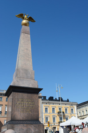 Stone of the Empress obelisk in Market Square, Helsinki. It is the oldest public memorial in Helsinki and commemorates Empress Alexanders first visit to Helsinki in 1833. Editorial