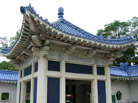 guard house: Blue Roof