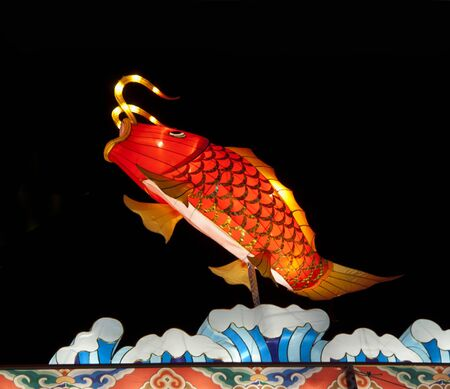 Illuminated Chinese lantern Fish in Global Winter Wonderland in Santa Clara, California photo