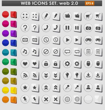 Web icons set  Vector illustration Vector