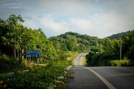 lane: Bike lane on rural roads