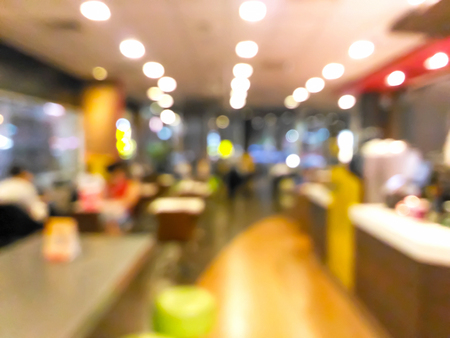 Blurred people dinning in the restaurant Reklamní fotografie