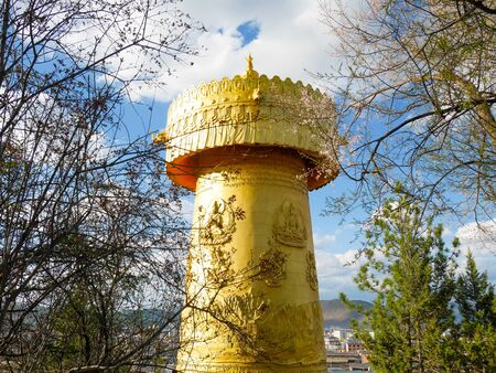 The Giant Buddha Temple Prayer Wheel (Guishan temple)