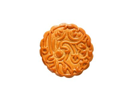 Mooncakes isolated on white  for Mid-Autumn Festival or Mooncake Festival. Banco de Imagens
