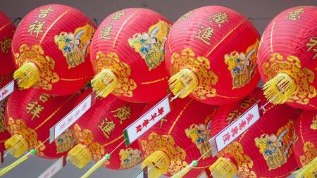 Red Paper Chinese Lantern photo