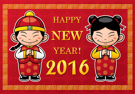 fengshui: Vector Illustration of Chinese Kids with Happy New Year sign