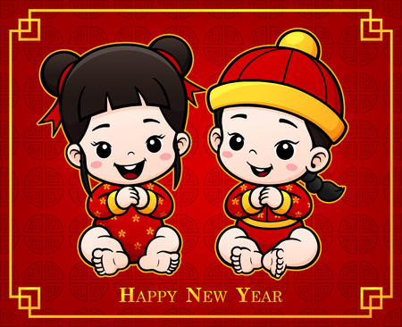 Vector Illustration of Cartoon Chinese Kids. Cute Baby