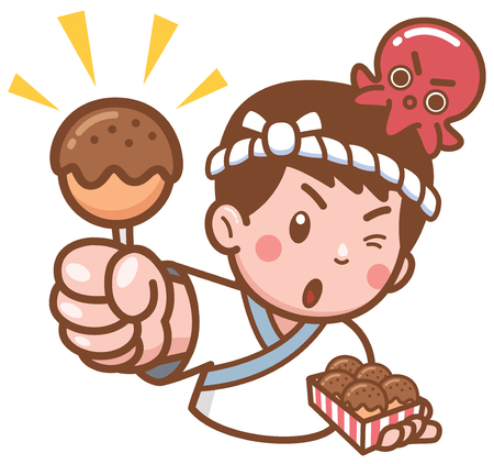 Vector illustration of Cartoon Japanese chef presenting food