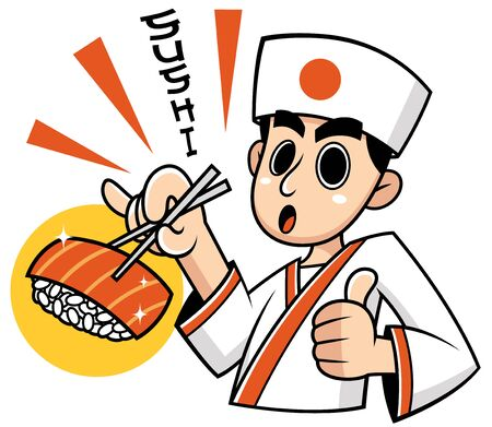 Vector illustration of Cartoon Japanese chef presenting food. Wording meanings : Sushi