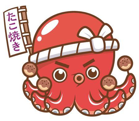 Vector illustration of Cartoon octopus chef takoyaki. Japanwording meanings : takoyaki