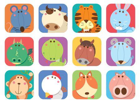 Vector illustration of Chinese Zodiac animal cartoon. Set of zodiac icon  cartoon style