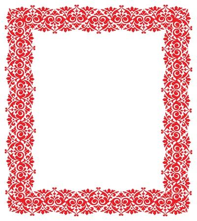 Vector  ornamental decorative frame Stock Vector - 18677453