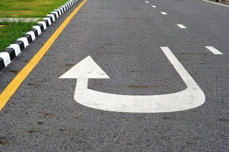 arrow sign on street