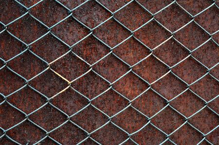 metal fence photo