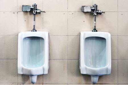 piss: lavatory