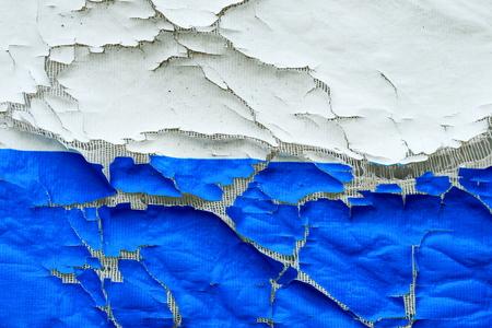 crack of plastic pvc Standard-Bild