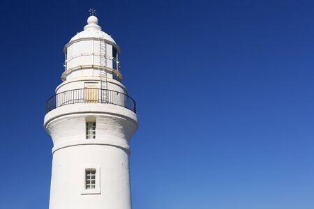The bright white lighthouse of Nagata on the island of Yakushima (屋久島), Japan. Stok Fotoğraf
