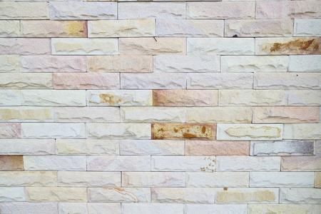 paredes de ladrillos: Fondo de la pared de ladrillo de la construcción