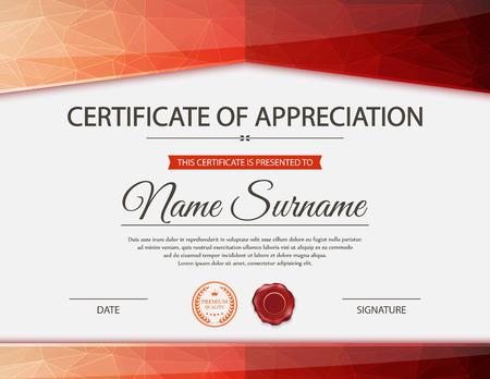 Vector certificate template. 矢量图像