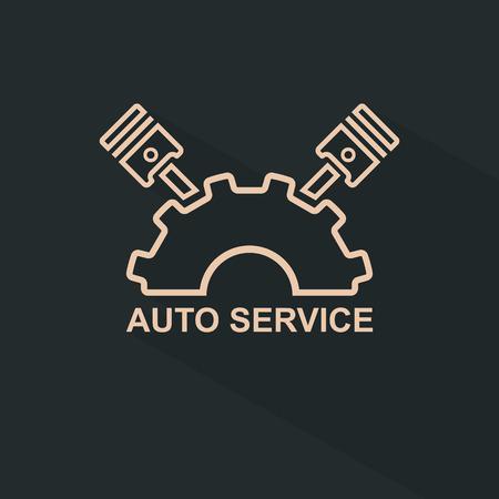 car repair shop: Car service logo,vector Illustration