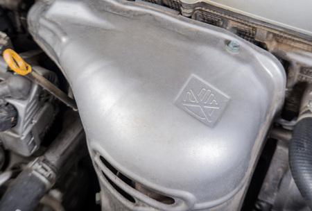 car exhaust: Automobile exhaust heat plate,Car exhaust heat plate,do not touch plate.