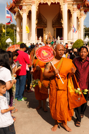 ordinate: CHONBURI , THAILAND - JUNE 29; Unidentified new  Buddhist monk  in ordination ceremony new Buddhist monk on JUNE  29,2014 at Wat Luang I in Chonburi , Thailand The most beauty temple East of Thailand