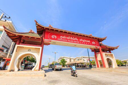 reciprocity: SA KAEO, THAILAND – JANUARY 08,2015: The arch of Indochina Trade Center early in the morning at Rong Kluea Market in Sa Kaeo ,Thailand on January 08,2015