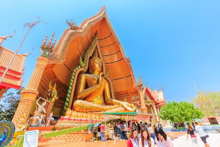 sua: KANCHANABURI, THAILAND - APRIL 10,2016 : Tiger Cave Temple (Wat Tham Sua), Tha Muang, Kanchanaburi,Thailand on April 10,2016