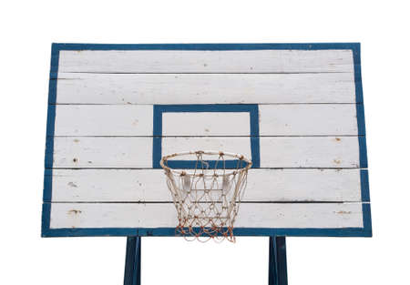 intramural: wood Basketball Hoop isolate white background Stock Photo