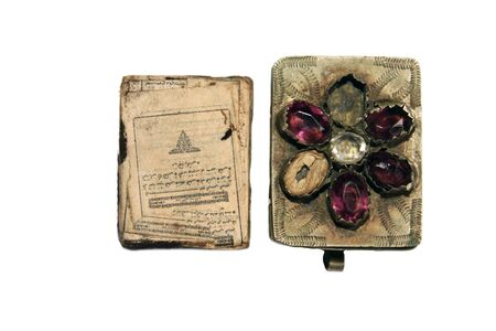 Small Case from an Old Holy Quran with Quran
