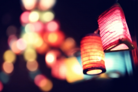 holiday lanterns lights blurred in the background