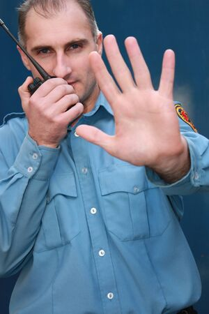 security check: Security guard Stock Photo