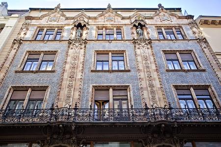 Fragment of a facade of a building. Editorial