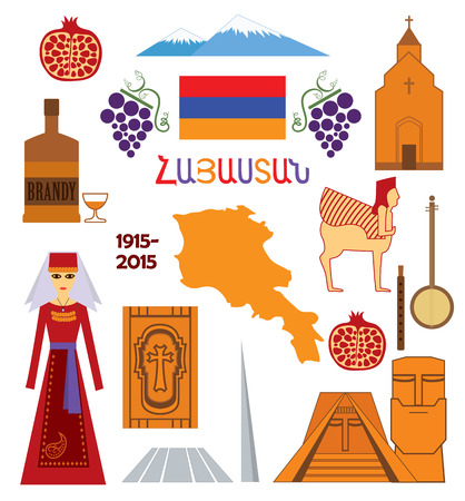 armenian: Travel to Armenia. Set of colorful icons with Armenian symbols,map,flag,mountain Ararat. Illustration