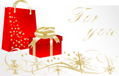 shopping bag vector: Christmas card with gift box and place for your text