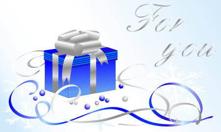 Christmas card with gift box and place for your text Stock Vector - 3868687