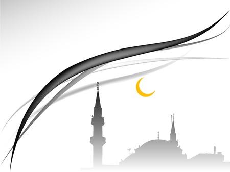 prayer tower: Mosque Illustration