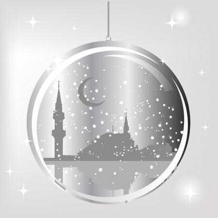 kopule: Mešita ve skleněné kouli