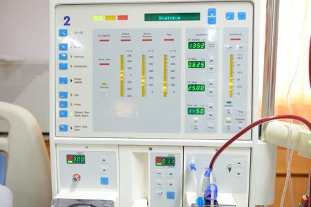 monitor of dialysis machine Reklamní fotografie