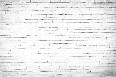 white brick wall background Reklamní fotografie - 40372912