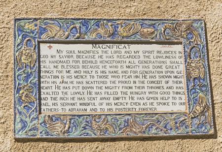 english translation of Marys magnificat prayer at visitation church in ein kerem in israel