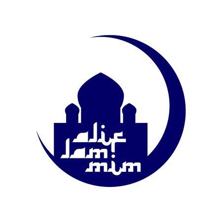 islamic mosque vector logo and icon