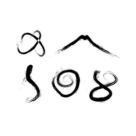 set paint brush ink art japan calligraphy logo and vector icon