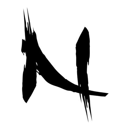 N initials calligraphy with japan style ink art logo and icon