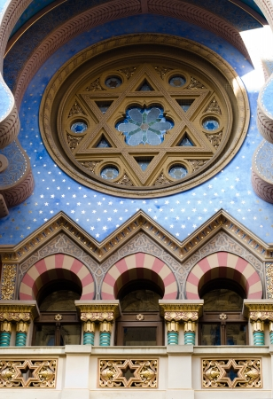 jerusalem synagogue in Prague photo