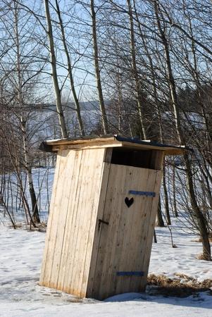 latrine: latrine